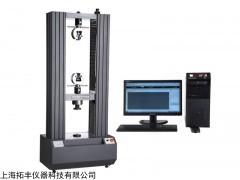 TFW-100S微机控制电子万能试验机
