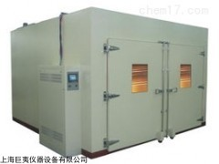 北京JY-HJ-1802步入式恒温恒湿实验室厂家
