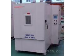 锂离子电池海拔试验箱;电池组高海拔试验装置;