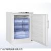 -25℃低温冰箱DW-25L92、广州DW-25L92