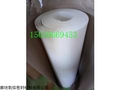 阳江1m*1.5mm电厂专用四氟板、中山四氟板报价