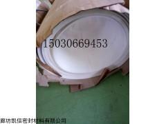 广东1m*2mm四氟板报价_英德四氟板
