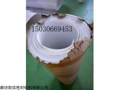 湖南1m*5mm四氟板、醴陵四氟板报价