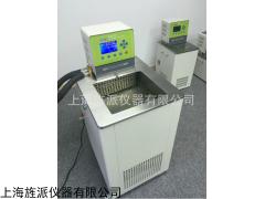 低温恒温槽厂家JPDC--5030低温恒温槽