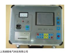 ZH-9308多次脉冲电缆故障测试仪