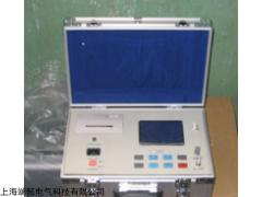 CD9851电缆故障定位电桥(高压电桥法)