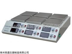 江苏DCTB多头磁力加热搅拌器厂家