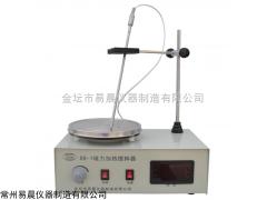 88-1大功率恒温磁力加热搅拌器厂家