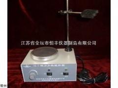 常州78-1型磁力加热搅拌器价格