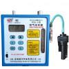 供应FCG-5防爆型个体粉尘采样器1.0~5.0L/min