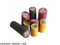矿用电缆MYJV22-6/10KV煤矿用高压电缆