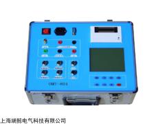 XK-1020型开关机械特性测试仪