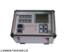 HDGK-8B 断路器开关动特性综合测试仪