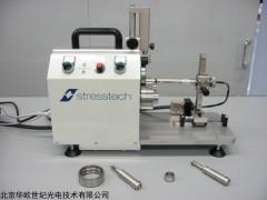 双工位轴承环专用磨削烧伤检测设备