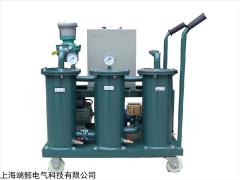 液压油电离子平衡滤油机