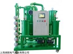 液压油NVS真空滤油机
