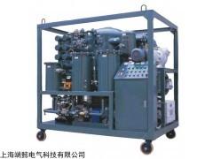 ZYD系列绝缘油双级真空滤油机