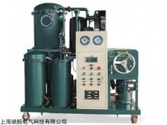 绝缘油双级真空滤油机1