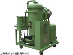 绝缘油双级真空滤油机绝缘油双级真空滤油机