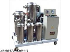抗燃油滤油机抗燃油
