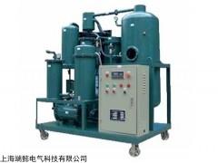 JZL润滑油滤油机