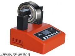 轴承智能加热器轴承智能加热器