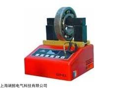ZJY系列 轴承涡流加热器