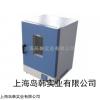 鼓风干燥箱DGG-9140A ,电热恒温鼓风干燥箱厂家