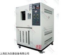 无锡臭氧老化试验箱