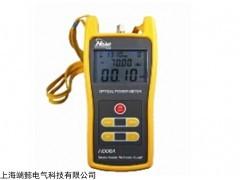 HB06A手持式光功率计