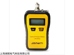 JW3402 迷你型手持式光功率计