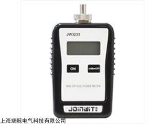 JW3233 塑料光纤光功率计