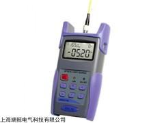 JW3116 多功能型手持式稳定光源