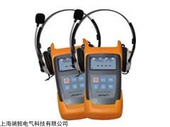 JW4103N 光话机/光源一体机