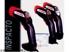 HAD-IHT900 便携式红外测温仪   厂家直销