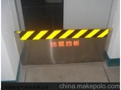 铝合金挡鼠板#不锈钢挡鼠板¥挡鼠板生产厂家