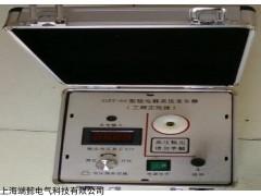 工频信号发生器