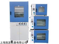 真空干燥箱DZX-6210B真空干燥箱