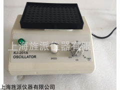 单板的微量震荡仪201A微量震荡仪