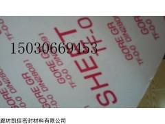 DN50软四氟垫,软四氟垫图片,软四氟垫介绍