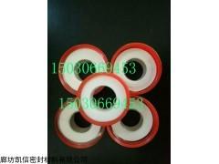 40*0.2mm国标四氟生料带,四氟生料带执行标准