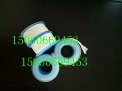 18*0.1mm超薄四氟生料带,薄四氟生料带厂家