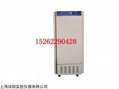 光照培养箱MGC-250,液晶智能型光照箱