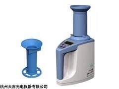 蔬菜种子水分测定仪LDS-1S价格优惠