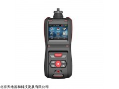 硫化氢测定仪,泵吸式五种气体检测仪的仪器,H2S分析仪