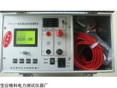 批发供应直流电阻测试仪/10A直流数字电