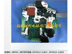 SIPOS电源板