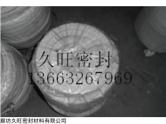 大城批发陶瓷纤维盘根价格,陶瓷盘根厂家