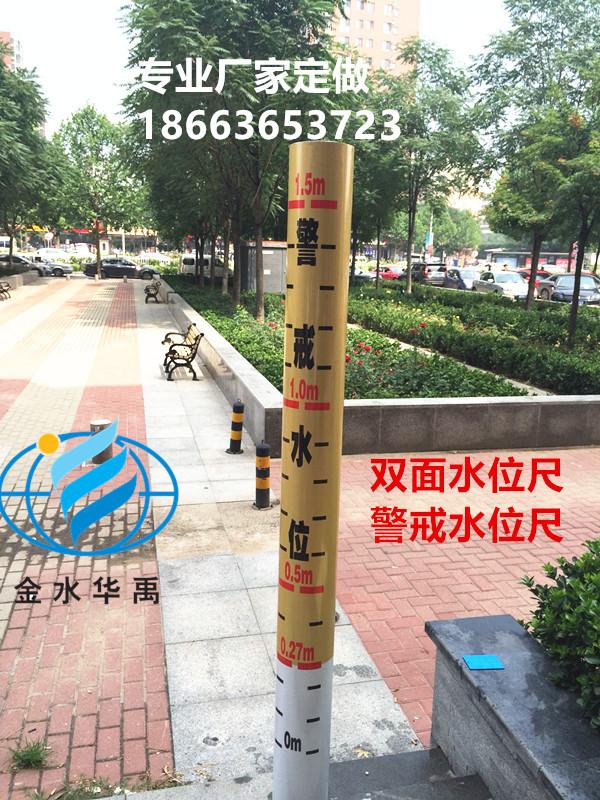 如果您觉得水尺,圆柱水尺,水位标尺,水位尺,水标尺描述资料不够齐全,请联系我们获取详细资料。(联系时请告诉我从仪器交易网看到的,我们将给您最大优惠!) 本页链接:http://www.yi7.com/com_jinshuihuayu/sell/itemid-6289661.html 已经有723位访客查看了本页.