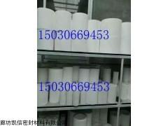 180*150mm四氟套,四氟管,四氟套管